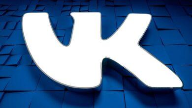 Photo of Выручка ВКонтакте во II квартале 2021 года выросла на 35%