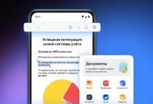 Photo of В Яндекс 360 теперь можно редактировать документы со смартфона